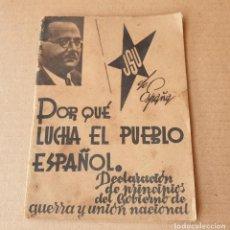 Militaria: ¿POR QUÉ LUCHA EL PUEBLO ESPAÑOL? SANTIAGO CARRILLO. J. S. U. DE ESPAÑA.. Lote 270176698