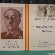 Militaria: TARJETA POSTAL. CENSURA MILITAR BADAJOZ 1939. Lote 277287668