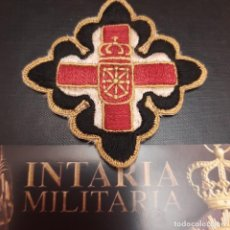 Militaria: PARCHE DE UNA DIVISIÓN DE LA GUERRA CIVIL. Lote 277807558
