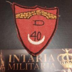 Militaria: PARCHE DE UNA DIVISIÓN DE LA GUERRA CIVIL. Lote 277820648