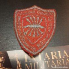Militaria: PARCHE DE UNA DIVISIÓN DE LA GUERRA CIVIL. Lote 277821648