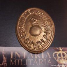 Militaria: INSIGNIA DE ARTILLERÍA DE SEVILLA. Lote 277821793