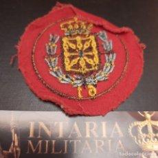 Militaria: PARCHE DE UNA DIVISIÓN DE LA GUERRA CIVIL. Lote 277822523