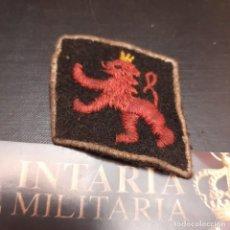 Militaria: PARCHE DE ORGANIZACIÓN JUVENIL. Lote 277823168