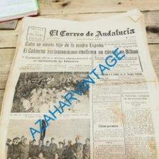 Militaria: EL CORREO DE ANDALUCIA,GUERRA CIVIL,05-12-1937, SAN JUAN DE AZNALFARACHE, PUENTE SOBRE EL JERTE, ETC. Lote 278342248