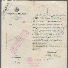 Militaria: ALMERIA,- HOSPITAL MILITAR- MANICOMIA PROV. AÑO 1937, VER FOTO. Lote 282486358