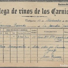 Militaria: VALDEPEÑAS, FACTURA, -BODEGA DE VINOS DE LOS CARNECEROS- AÑO 1938, REPUBLICANO-VER FOTO. Lote 282489638