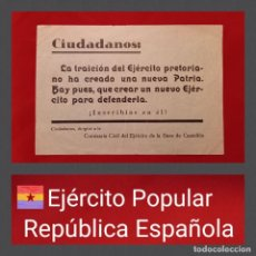 Militaria: ÚNICO EN TC. PASQUÍN RECLUTAMIENTO EJÉRCITO POPULAR (1936). Lote 285629193