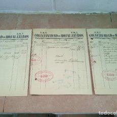 Militaria: LOTE DE 3 FACTURAS DE LA COLECTIVIDAD DE HOJALATEROS. UGT-CNT. UBEDA. 1937-38.. Lote 286700658