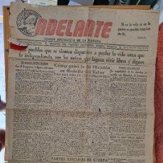 Militaria: PERIODICO GUERRA CIVIL ADELANTE 6 JULIO 1938 1 SOLA HOJA ORIGINAL. Lote 287690733