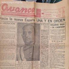 Militaria: PERIODICO GUERRA CIVIL AVANCE 31 MARZO 1939 4 HOJAS ORIGINAL. Lote 287691303