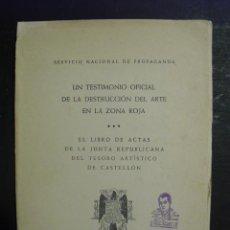 Militaria: 1938 UN TESTIMONIO OFICIAL DE LA DESTRUCCIÓN DEL ARTE EN LA ZONA ROJA. Lote 288043818