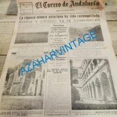Militaria: EL CORREO DE ANDALUCIA,GUERRA CIVIL,23-10-1937 SABIÑANIGO,ASTURIAS, HUELVA, LEBRIJA, ETC. Lote 288979593