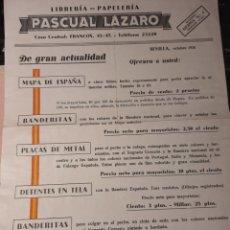 Militaria: LIBRERIA PASCUAL LÁZARO. SEVILLA . OCTUBRE 1936. Lote 289754633