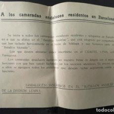 Militaria: PANFLETO - PASQUIN (A LOS CAMARADAS ANDALUCES RESIDENTES EN BARCELONA) CUARTEL LENIN - GUERRA CIVIL. Lote 294164118