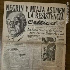 Militaria: EL DIARIO DE BUENOS AIRES PARA TODA LA REPUBLICA,- FEBRERO 1939, 5º EDICION, VER FOTOS. Lote 294167888