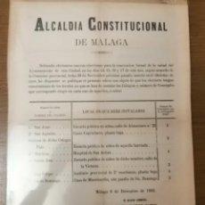 Militaria: MALAGA, CARTEL, RENOVACION BIENAL, .- AÑO 1883, MIDE: 43 X 32 C.M. VER FOTOS. Lote 294478988