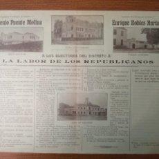 Militaria: MALAGA,- LA LABOR DE LOS REPUBLICANOS- A LOS ELECTORES.-MIDE:44 X 32 C.M. VER FOTO. Lote 294493418