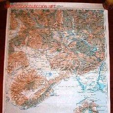 Militaria: MAPA MILITAR ALEMÁN DE KAVALA, 1914.. Lote 13218491