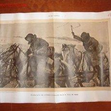 Militaria: LÁMINA DE LA 1ª GUERRA MUNDIAL. Lote 4819723