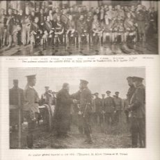 Militaria - 2313. I guerra mundial: corte imperial de rusia - 17487764