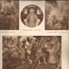 Militaria: 387. SALON DE 1918. SOCIEDAD DE ARTISTAS FRANCESES. Lote 17963824