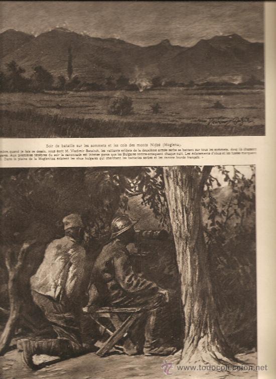 385. DIBUJOS DEL FRENTE DE SERBIA (Militar - I Guerra Mundial)