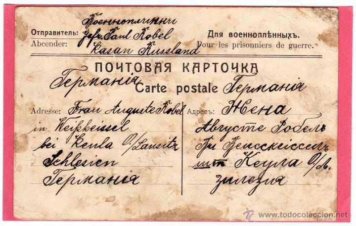 TARJETA ENTERO POSTAL CORRESPONDENCIA PRISIONEROS DE GUERRA, KASAN RUSIA 1918 PRIMERA GUERRA MUNDIAL (Militar - I Guerra Mundial)