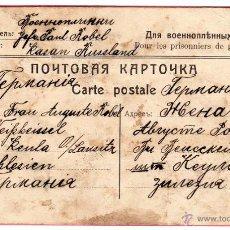Militaria: TARJETA ENTERO POSTAL CORRESPONDENCIA PRISIONEROS DE GUERRA, KASAN RUSIA 1918 PRIMERA GUERRA MUNDIAL. Lote 44058427