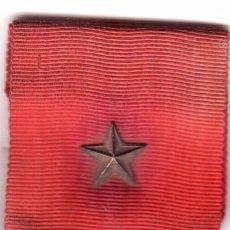 Militaria: MEDALLA REPÚBLICA FRANCESA 1914 - 1918. Lote 52819839