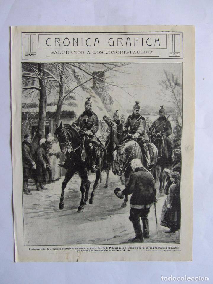 Militaria: Lote de 20 páginas de Mundo Grafico 1915 I Guerra Mundial. Fotografias. Muy Interesante. - Foto 5 - 64928739