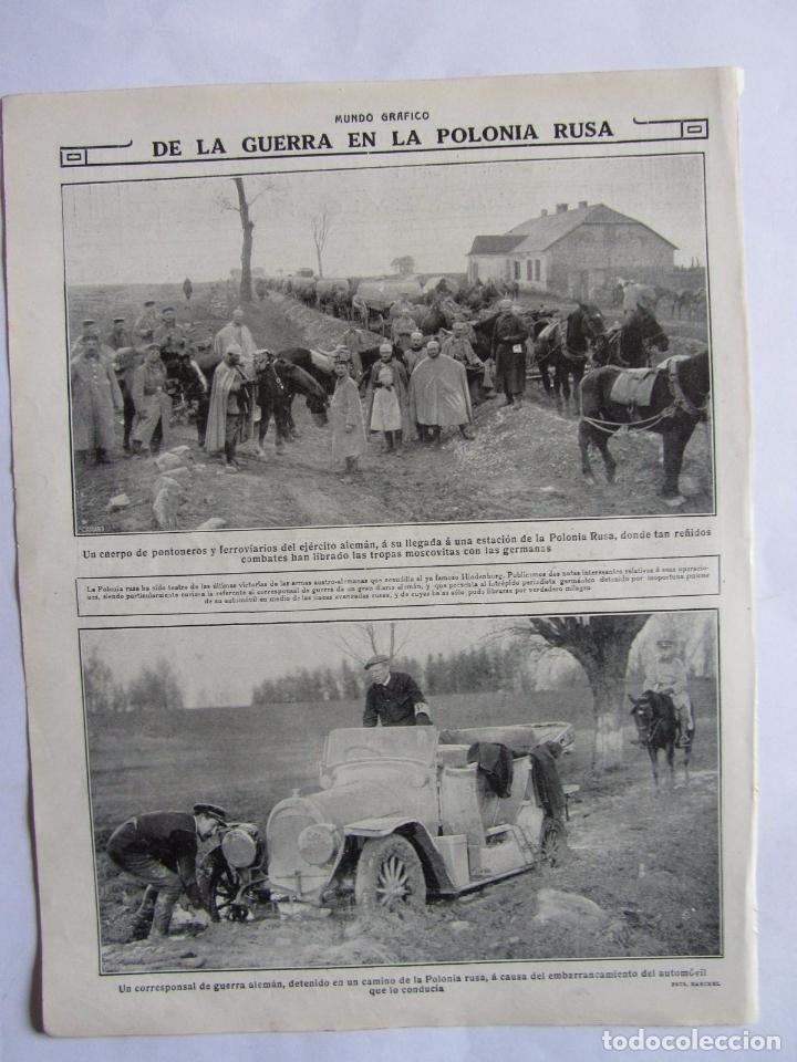 Militaria: Lote de 20 páginas de Mundo Grafico 1915 I Guerra Mundial. Fotografias. Muy Interesante. - Foto 11 - 64928739