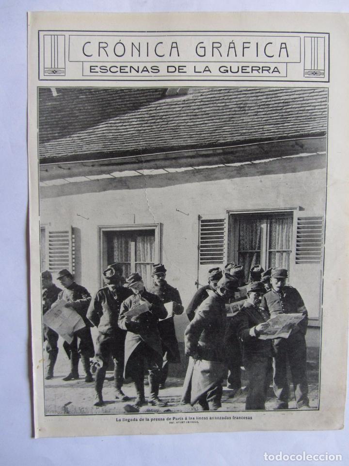 Militaria: Lote de 20 páginas de Mundo Grafico 1915 I Guerra Mundial. Fotografias. Muy Interesante. - Foto 16 - 64928739