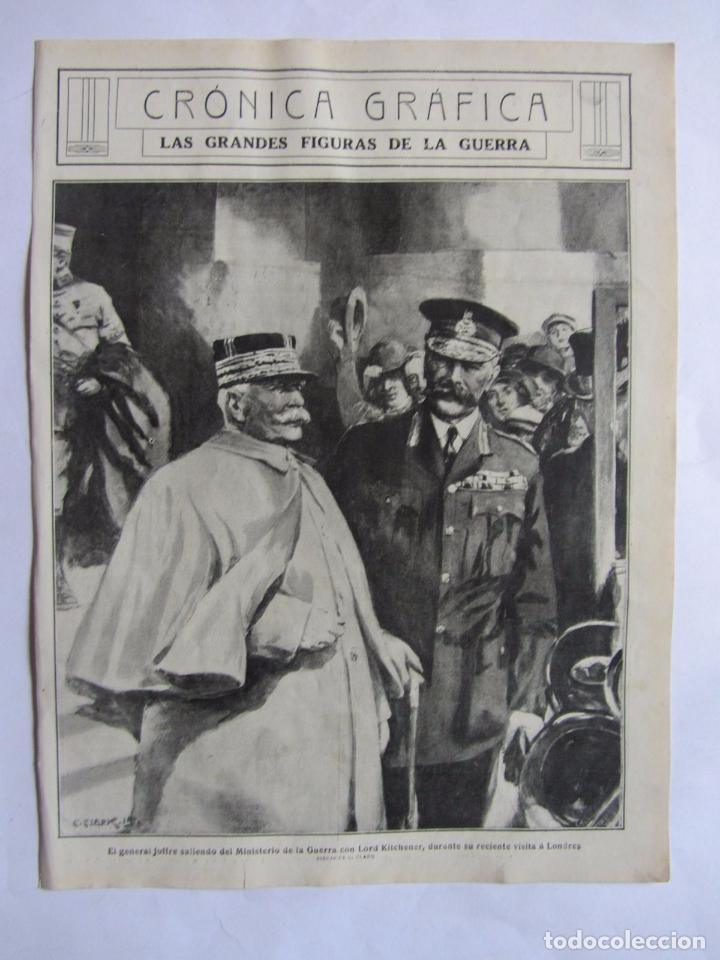Militaria: Lote de 20 páginas de Mundo Grafico 1915 I Guerra Mundial. Fotografias. Muy Interesante. - Foto 19 - 64928739