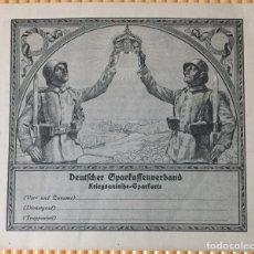 Militaria: I GUERRA MUNDIAL, CARTILLA DE BONOS DE GUERRA PARA AYUDA DEL EJÉRCITO ALEMÁN. MUY CURIOSA CARTILLA P. Lote 103979667