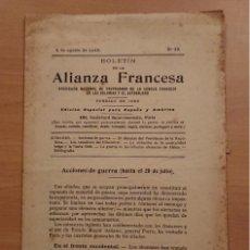 Militaria: BOLETÍN DE LA ALIANZA FRANCESA 1915, ASOCIACIÓN NACIONAL DE PROPAGANDA DE LA LENGUA FRANCESA . Lote 121189567