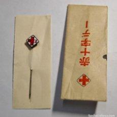 Militaria: RARISIMA INSIGNIA DEL DIA DE LA CRUZ ROJA DE JAPON.SE USO DURANTE LOS AÑOS 1900 A 1930.NUEVA. Lote 215517950