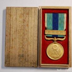 Militaria: MEDALLA JAPONESA DE LA GUERRA CON RUSIA DURANTE 1904 Y 1905.ESPECTACULAR ESTADO DE LA MEDALLA.. Lote 131909650