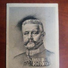 Militaria: VON HINDENBURG PRESIDENTE DE ALEMANIA.. Lote 144101868
