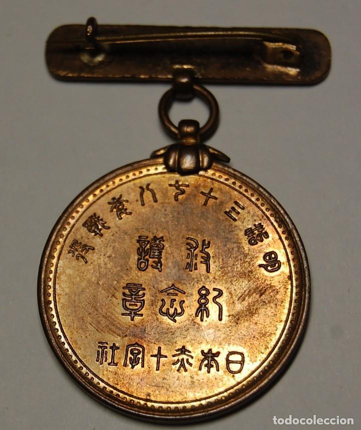 Militaria: MEDALLA DE PLATA DE LA CRUZ ROJA DE JAPON DE LA GUERRA RUSO-JAPONESA DE 1904-1905. - Foto 5 - 150961466