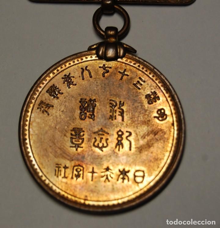 Militaria: MEDALLA DE PLATA DE LA CRUZ ROJA DE JAPON DE LA GUERRA RUSO-JAPONESA DE 1904-1905. - Foto 6 - 150961466