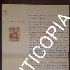 Militaria: CERTIFICADO DE BARCO ESPAÑOL TORPEDEADO POR UN SUBMARINO ALEMÁN 1918 ALICANTE. Lote 169837332