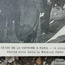 Militaria: REEDICIÓN DE POSTAL FRANCESA DE 1919 LES FÉTES DE LA VICTOIRE AU PARIS, MARSHCALL FOCH. Lote 176679402