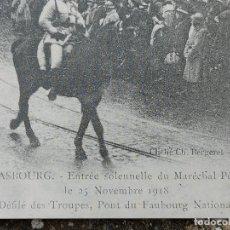 Militaria: REEDICIÓN DE POSTAL FRANCESA, DESFILE DEL MARISCAL PETAIN EN STRASBOURG 1918.. Lote 176853554