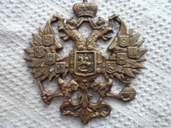 AGUILA IMPERIAL (Militar - I Guerra Mundial)