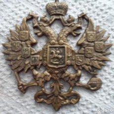 Militaria: AGUILA IMPERIAL. Lote 193677513