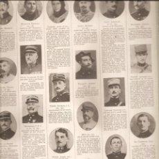 Militaria: 1618. I GUERRA MUNDIAL. TABLA DE HONOR. 36 PAGINAS. HERIDOS Y MUERTOS EN COMBATE. Lote 199842858