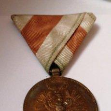 Militaria: MEDALLA 1914 AUSTRIACA DEFENSA DE TIROL. Lote 202824823