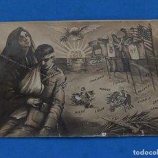 Militaria: POSTAL MILITAR. I GUERRA MUNDIAL. PAZ. 1919.. Lote 209353112