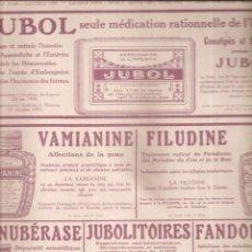 Militaria: 2387. PUBLICIDAD MEDICAMENTOS. 1917. Lote 211982193